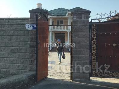 7-комнатный дом, 500 м², 10 сот., Толебаева 137 — Рустембекова за 70 млн 〒 в Талдыкоргане — фото 5