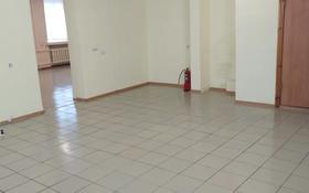 Офис площадью 96 м², проспект Нурсултана Назарбаева 19 за 36 млн 〒 в Усть-Каменогорске