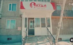 Магазин площадью 58 м², Кабанбай батыра 48 — Аймаутова за 250 000 〒 в Семее