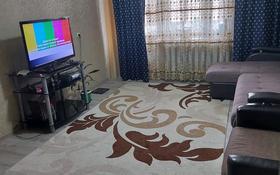 3-комнатная квартира, 74 м², 6/9 этаж, улица Красина 8/1 за 28 млн 〒 в Усть-Каменогорске