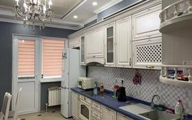 4-комнатная квартира, 125 м², 7/18 этаж помесячно, Кунаева 91 — Рыскулова за 330 000 〒 в Шымкенте