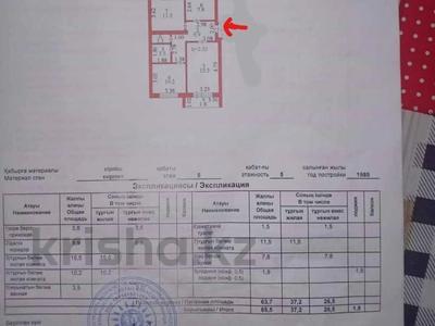 3-комнатная квартира, 65 м², 5/5 этаж, Бараева за 18.5 млн 〒 в Нур-Султане (Астана), р-н Байконур — фото 10