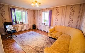 3-комнатный дом, 90 м², 6 сот., Гагарина 1 за 22 млн 〒 в Талдыкоргане