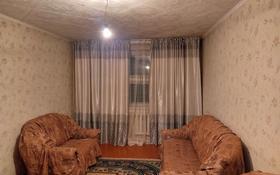3-комнатная квартира, 70 м², 5/5 этаж помесячно, Каратал 2 — Назарбаева за 70 000 〒 в Талдыкоргане