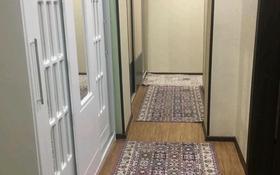 3-комнатная квартира, 74 м², 3/5 этаж помесячно, 14-й мкр за 160 000 〒 в Актау, 14-й мкр