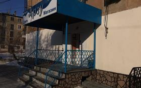 Магазин площадью 90 м², Коммунаров 19 — Калинина за 25 млн 〒 в Темиртау