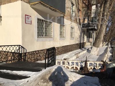 Магазин площадью 90 м², Коммунаров 19 — Калинина за 25 млн 〒 в Темиртау — фото 2