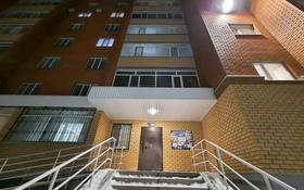 1-комнатная квартира, 40 м², 7/9 этаж, улица Осипенко 1/2 за 14.2 млн 〒 в Кокшетау