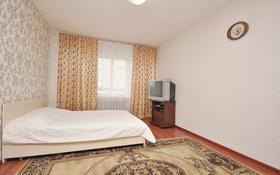 1-комнатная квартира, 35 м² посуточно, Торайгырова 3/1 — Джангильдина за 6 000 〒 в Нур-Султане (Астана), р-н Байконур