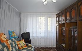 2-комнатная квартира, 44 м², 4/5 этаж, Гагарина за 11 млн 〒 в Уральске