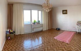 2-комнатная квартира, 62.5 м², 2/6 этаж, мкр Кокжиек за 23.5 млн 〒 в Алматы, Жетысуский р-н