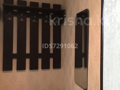 1-комнатная квартира, 36 м², 5/5 этаж помесячно, Абдирова 19 за 150 000 〒 в Караганде, Казыбек би р-н — фото 14