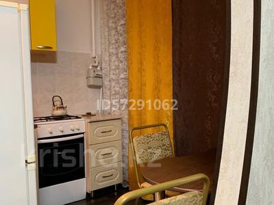 1-комнатная квартира, 36 м², 5/5 этаж помесячно, Абдирова 19 за 150 000 〒 в Караганде, Казыбек би р-н — фото 4