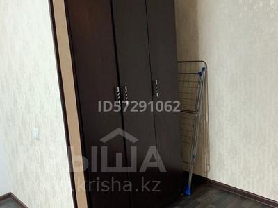 1-комнатная квартира, 36 м², 5/5 этаж помесячно, Абдирова 19 за 150 000 〒 в Караганде, Казыбек би р-н — фото 7