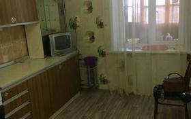 2-комнатная квартира, 50 м², 6/9 этаж, улица Тауелсиздик 135/1 за 12.5 млн 〒 в Костанае