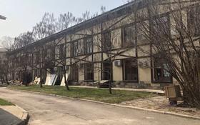 Здание, Манаса — Джандосова площадью 1786 м² за 6 млн 〒 в Алматы, Алмалинский р-н