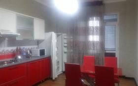 3-комнатная квартира, 130 м², 5/11 этаж помесячно, проспект Кунаева 38 за 250 000 〒 в Туркестанской обл.