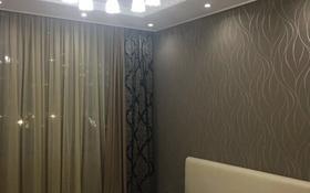3-комнатная квартира, 100 м², 9/22 этаж помесячно, Кошкарбаева 8 за 250 000 〒 в Нур-Султане (Астана)