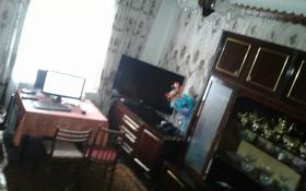 4-комнатный дом, 100 м², 10 сот., Квартал АБВ ул.О.кошевого 12 за 8 млн 〒 в Темиртау