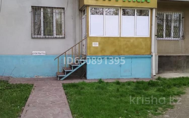 Офис площадью 33 м², мкр Алтай-1 — Майлина 69 за 150 000 〒 в Алматы, Турксибский р-н