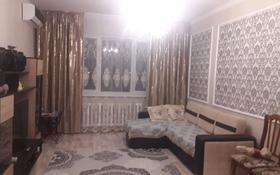 2-комнатная квартира, 62 м², 5/5 этаж, Каратал 44б за 18.5 млн 〒 в Талдыкоргане