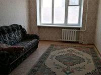 3-комнатная квартира, 61 м², 3/5 этаж помесячно