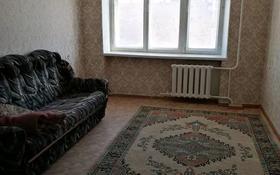 3-комнатная квартира, 61 м², 3/5 этаж помесячно, Абая 5 за 75 000 〒 в Усть-Каменогорске