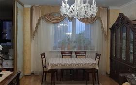 4-комнатная квартира, 109 м², 4/16 этаж, Абая 8 за 39 млн 〒 в Нур-Султане (Астана), Сарыарка р-н