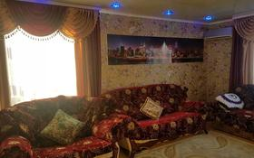 4-комнатная квартира, 75 м², 3/9 этаж посуточно, Алтынсарина 131 — Победы за 15 000 〒 в Костанае