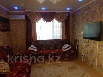 4-комнатная квартира, 75 м², 3/9 этаж посуточно, Алтынсарина 131 — Победы за 20 000 〒 в Костанае — фото 2