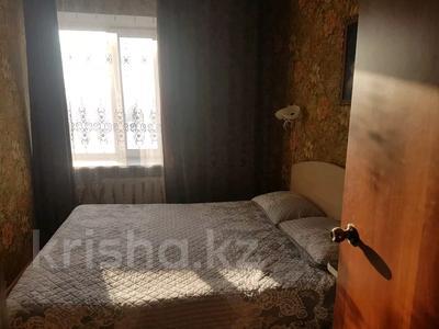 4-комнатная квартира, 75 м², 3/9 этаж посуточно, Алтынсарина 131 — Победы за 20 000 〒 в Костанае — фото 5