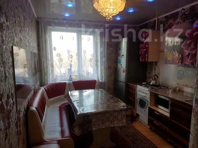 4-комнатная квартира, 75 м², 3/9 этаж посуточно, Алтынсарина 131 — Победы за 20 000 〒 в Костанае — фото 6