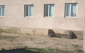 4-комнатный дом, 145 м², 10 сот., Ул.Яссауй 45 — Мусрепова за 35 млн 〒 в