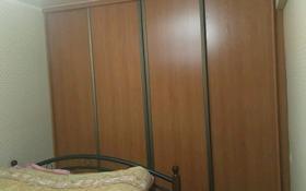 2-комнатная квартира, 45 м², 4/5 этаж, Бурова 23 за 15 млн 〒 в Усть-Каменогорске