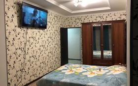 """2-комнатная квартира, 60 м², 1/4 этаж посуточно, мкр """"Шыгыс 2"""", Шыгыс 380 за 7 000 〒 в Актау, мкр """"Шыгыс 2"""""""