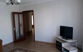 3-комнатная квартира, 64 м², 2/9 этаж помесячно, Степной 4 15 за 70 000 〒 в Караганде, Казыбек би р-н