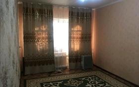 3-комнатная квартира, 69 м², 2/4 этаж, 1 мкр за 20 млн 〒 в Туркестане