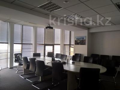 Здание, площадью 8500 м², Кажимукана за ~ 3.4 млрд 〒 в Алматы, Медеуский р-н