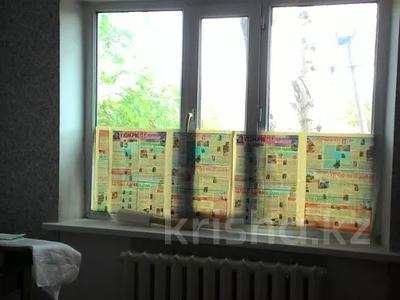 2-комнатная квартира, 45 м², 2/4 этаж, Маяковского за 11.8 млн 〒 в Нур-Султане (Астана), Алматы р-н — фото 9