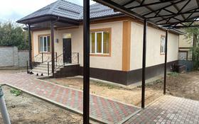 4-комнатный дом, 150 м², 6 сот., мкр Тастыбулак за 45 млн 〒 в Алматы, Наурызбайский р-н