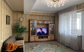 3-комнатная квартира, 108 м², 6/9 этаж, Алтын Аул за 25 млн 〒 в Каскелене
