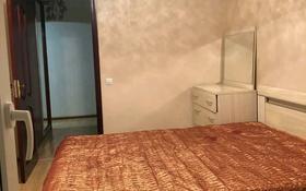3-комнатная квартира, 60 м², 2/9 этаж посуточно, мкр Кунаева 50 за 15 000 〒 в Уральске, мкр Кунаева
