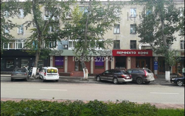 Возьму на долгосрочную аренду помещение…, Н.Назарбаева 11 в Караганде