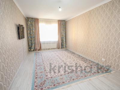 3-комнатная квартира, 82 м², 10/13 этаж, Абишева за 32 млн 〒 в Алматы, Наурызбайский р-н — фото 7