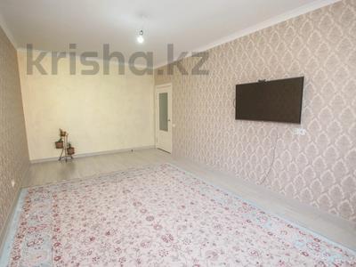 3-комнатная квартира, 82 м², 10/13 этаж, Абишева за 32 млн 〒 в Алматы, Наурызбайский р-н — фото 8