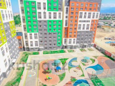 3-комнатная квартира, 82 м², 10/13 этаж, Абишева за 32 млн 〒 в Алматы, Наурызбайский р-н — фото 14
