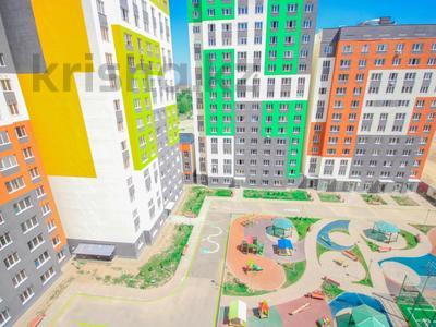 3-комнатная квартира, 82 м², 10/13 этаж, Абишева за 32 млн 〒 в Алматы, Наурызбайский р-н — фото 15