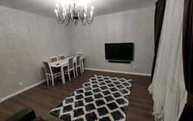 3-комнатная квартира, 70 м², 5/5 этаж, мкр Юго-Восток, Сатыбалдина за 29 млн 〒 в Караганде, Казыбек би р-н