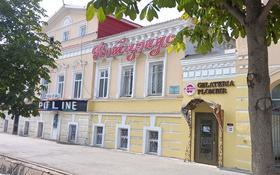 Офис площадью 110 м², Нурсултана Назарбаева 175 — Нурпеисовой за 16 млн 〒 в Уральске