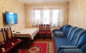 2-комнатная квартира, 45 м², 4/5 этаж, Мкр Каратау за 8.5 млн 〒 в Таразе